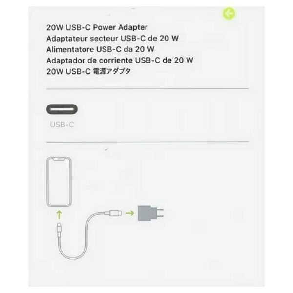 Cargador Apple Original Certificado - 20W - Carga Rapida - iPhone 11-12 - Smartcel